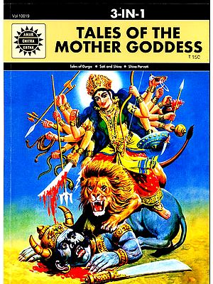 Tales of The Mother Goddess (Comic Book)