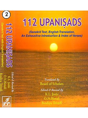 112 Upanisads (In Two Volumes)