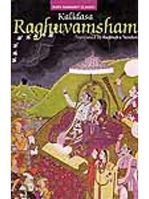 Kalidasa Raghuvamsham (Sanskrit Text, Transliteration and English Translation)