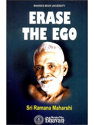 Erase The Ego