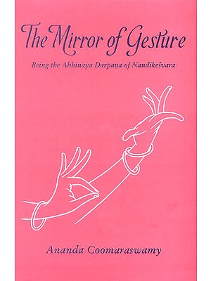 The Mirror of Gesture