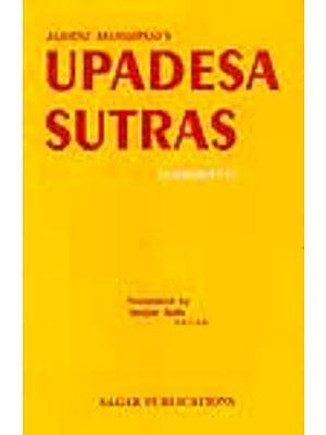Jaimini Maharishi's Upadesa Sutras