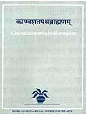 Kanvasatapathabrahmanam - 6 Volumes