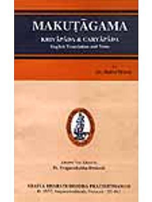 Makutagama Kriyapada and Caryapada