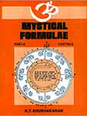 Mystical Formulae Part – II Yantras