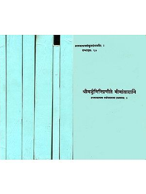 Mimamsa Sutras of Jaimini with the Commentary of Shabar (Seven Volumes in Sanskrit Only)