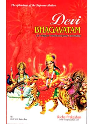 The Splendour of the Supreme Mother: Devi Bhagavatam (A Compact Condensed Prose Narrative)