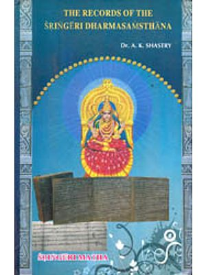 The Records of the Sringeri Dharmasamsthana