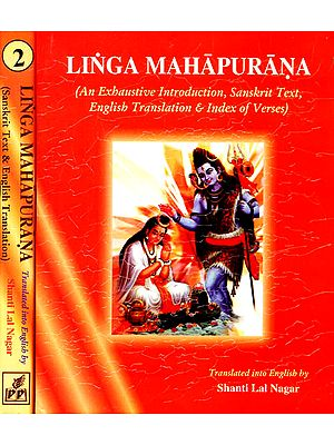 Linga Purana: (In Two Volumes)