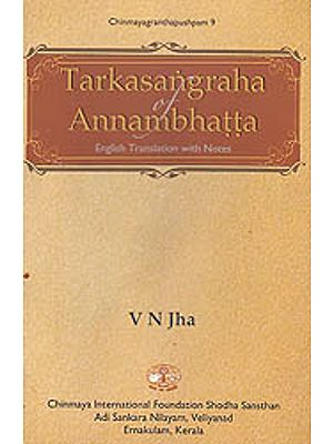 Tarkasangraha of Annambhatta (Sanskrit Text, Transliteration, English Translation with Detailed Explanation)