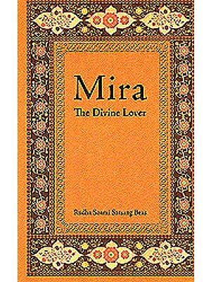 Mira (The Divine Lover)