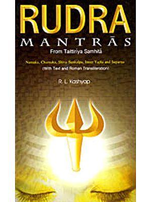 Rudra Mantras: From Taittiriya Samhita (Namaka, Chamaka, Shiva-Sankalpa, Inner Yajna and Suparna) (Sanskrit Text with Transliteration and English Translation)
