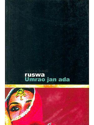 Umrao Jan Ada (Ruswa)