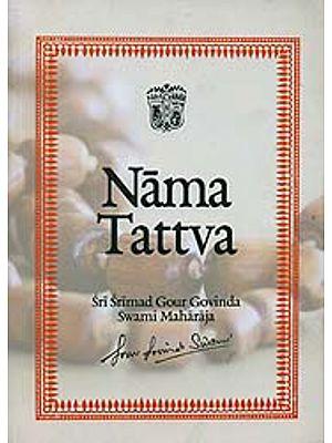 Nama Tattva (Nama-Aparadha)