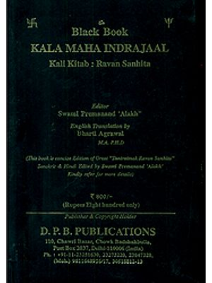 Kala Maha Indrajaal (Kali Kitab: Ravan Sanhita)