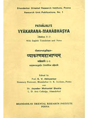 Patanjali's Vyakarana Mahabhasya (An Old and Rare Book)