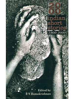 Indian Short Stories (1900-2000)