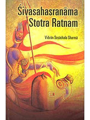 Sivasahasranama Stotra Ratnam