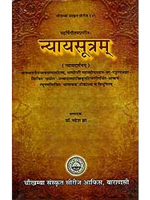 न्यायसूत्रम्: Nyaya Sutras of Gautama with Many Commentaries
