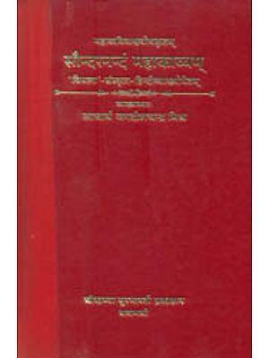 सौन्दरनन्दं महाकाव्यम्: Saundarananda Mahakavya of Sri Asvaghosa (Word-to-Word Sanskrit Meaning with Hindi Translation)
