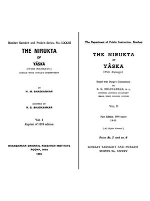 The Nirukta of Yaska with Durga's Commentary (Set of 2 Volumes)
