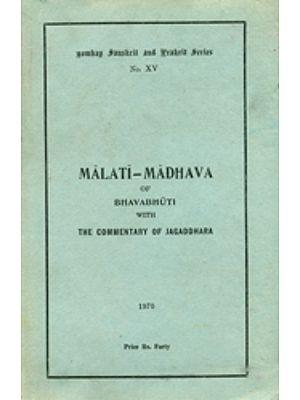 मालतीमाधवं नाम प्रकरणं: Malati Madhava of Bhavabhuti with The Commentary of Jagaddhara (An Old and Rare Book)