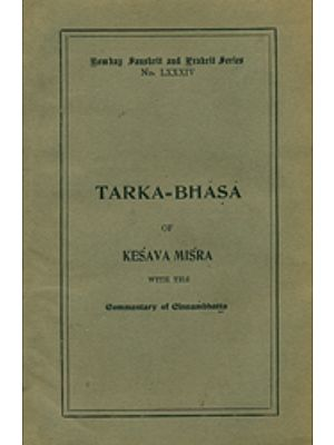तर्कभाषा: Tarka Bhasa with Commentary (An Old and Rare Book)