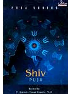 Shiv Puja (Puja Series) (Audio CD)