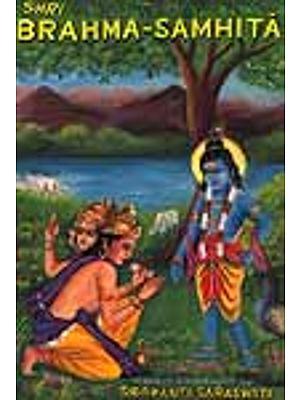 Shri Brahma-Samhita