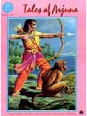 Tales of Arjuna