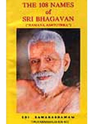 The 108 Names of Sri Bhagavan: ('Ramana Ashtothara')
