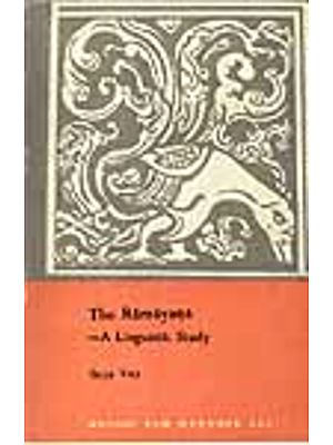 The Ramayana: A Linguistic Study(An Old Book)