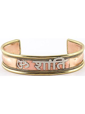 Om Shanti bracelet