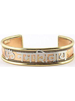 Om Namah Shivai Bracelet