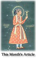 Fiction in Mughal Miniature Painting