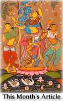 The Gita Govinda: A Journey Into Realms Of Delight