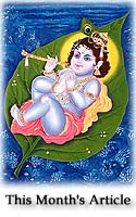 Playing with Krishna - God as Child in Art and Mythology
