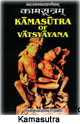 The Psychology and Practice of Pleasure: Explorations in the Kama Sutra