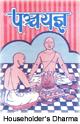 Narada Teaches Yuddhishtra a Householder's Dharma